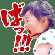 オニキングFAM Vol.1【熊本弁Ver.】
