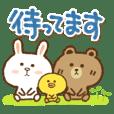 takopon × BROWN & FRIENDS (日常会話)