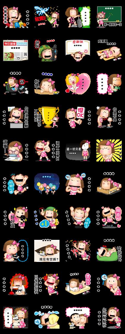 Sunny Pli: Custom Stickers
