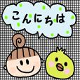 (かわいい日常会話スタンプ157)
