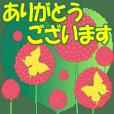 お花いっぱい♪毎日使えるスタンプ