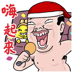 Goodman Shin Big Xmas Stickers