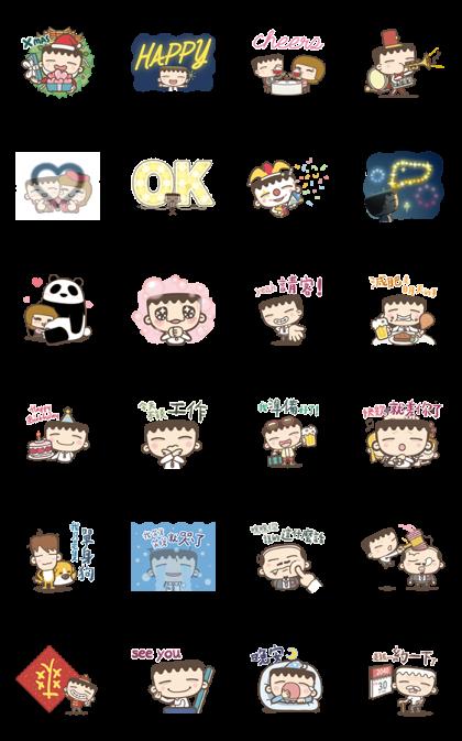 I'm Mark: Xmas Stickers