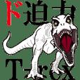 動くT-rex