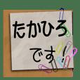 Takahiro dedicated Sticker