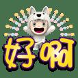 Cai cai word stickers 1-04