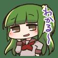 Wakaru-chan stamp
