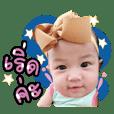 Baby Chompoo