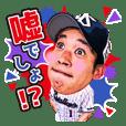 東京ヤクルトスワローズ 選手スタンプver.2