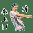 """Ide-chan's """"SAMURAI"""" Sticker"""
