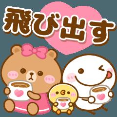 飛び出す♡BROWN & FRIENDS