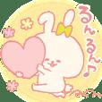 Pink rabbit -To my dearest-
