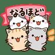 ちびネコセット【にぎやか返信】