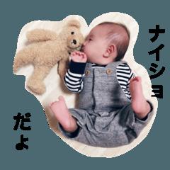 yuzu0621