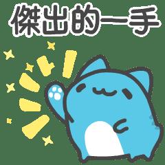 貓貓蟲-咖波 傑出的一年 跨年貼圖