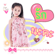 Nong ChiCha