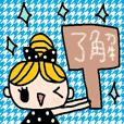 (かわいい日常会話スタンプ166)