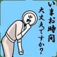 First name man-Nakanoman