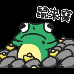 The Chick Jibai Frog CNY Stickers