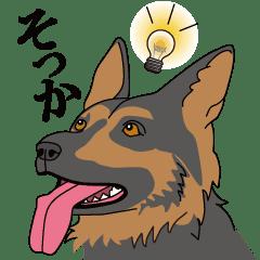 ちょっぴりリアルなイラスト犬顔 Line スタンプ Line Store