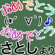 satoshi only