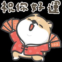 Hi John CNY Stickers