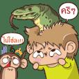 Juppy the Monkey Vol 12