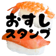 Love SUSHI Sticker