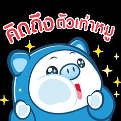 PIGGY GANG: Let's Celebrate