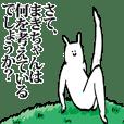 Cute Sticker for Makichan