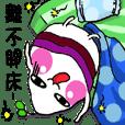 Mahjong Frog - Daily Humor Life - Nikky6