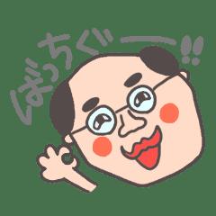 おもしろダジャレ死語スタンプ☆