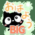 クロネコすたんぷBIG