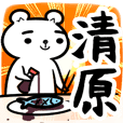 kiyoharaSticker(40)