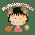 Stiker Keberuntungan Chibi Maruko Chan