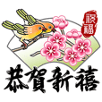 Chinese Painting&Calligraphy CNY Sticker