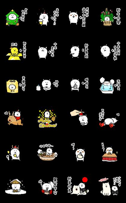 joke bear Xmas Stickers