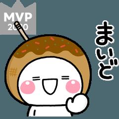 毎日使えるやん♡大人の大阪弁スタンプ
