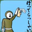 名字マンシリーズ「小野マン」