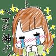 Sticker Suzuchan