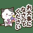 くろぶちネコ【ていねい&敬語】