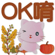 cute pink cat-Autumn atmosphere stickers