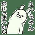 Fun Sticker gift to ei Funnyrabbit