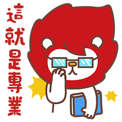 Lion Smart's daily stickers!