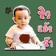 Tang-ton the kid