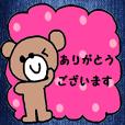 (かわいい日常会話スタンプ171)