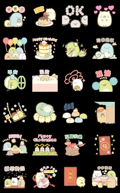 Sumikkogurashi Super Pop-Up Stickers