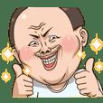 Mr. Gakuro