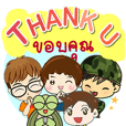 "Popular series ""thank you"". (A)"