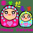 Happy Daruma Sticker